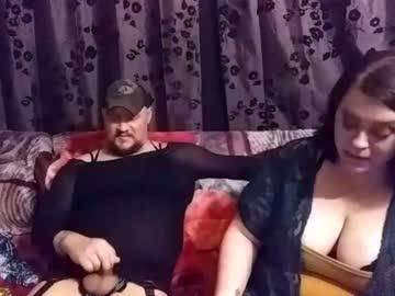 Chaturbate x_tra_420 video with dildo