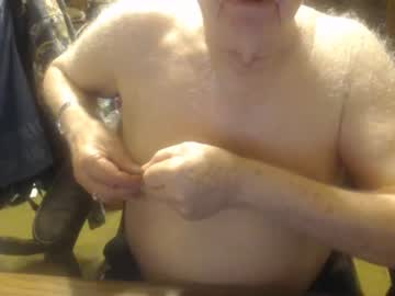 Chaturbate sjbottomboi private webcam