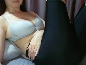 Chaturbate giselelove private show video from Chaturbate.com