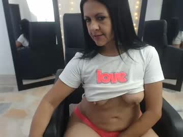 Chaturbate katiehotx toying record