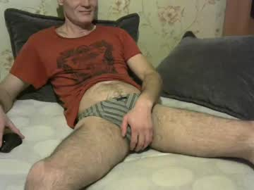 Chaturbate terrywind record private show video from Chaturbate.com