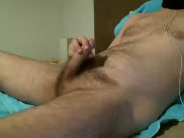 Chaturbate want2cum4gal record video with dildo