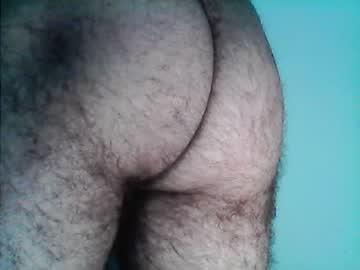 Chaturbate sexxysexxyass private record