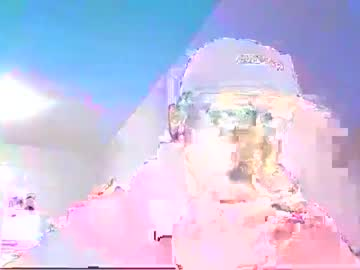 Chaturbate aelucius webcam