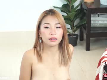 Chaturbate sakuracam private sex video