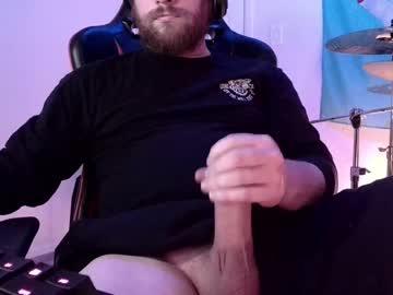 Chaturbate cockarsenal private sex show
