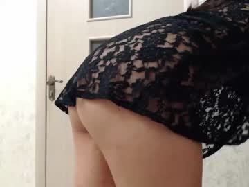 Chaturbate sweetdreamyour record cam video