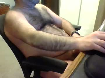 Chaturbate dopey985 show with cum from Chaturbate