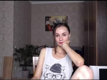 Chaturbate primepleasure record private show