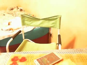 Chaturbate excoticindian record public webcam