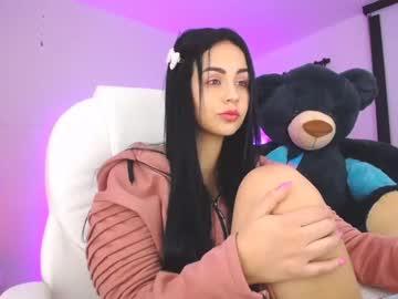 Chaturbate mariiana_lopez dildo