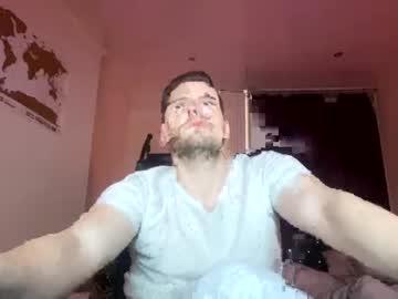 Chaturbate phililew96 record private webcam