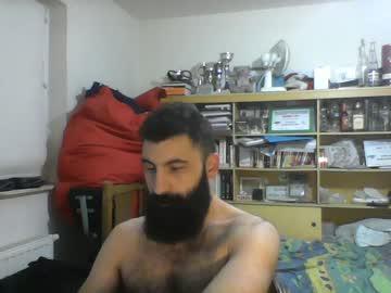 Chaturbate tony_cockster record video with dildo