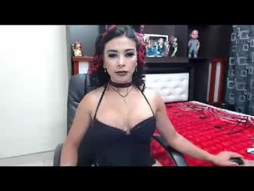 Chaturbate ayleenzj premium show from Chaturbate.com