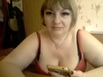 Chaturbate tinahandsome record public show