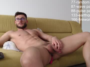 Chaturbate getlust private from Chaturbate
