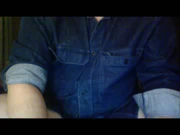 Chaturbate jaythecock record video with dildo