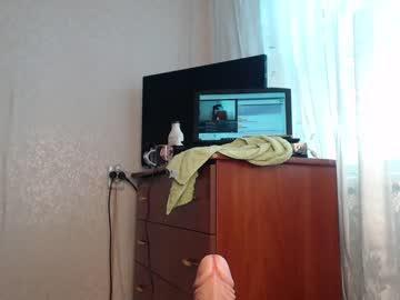 Chaturbate simplegirl1996 chaturbate private webcam