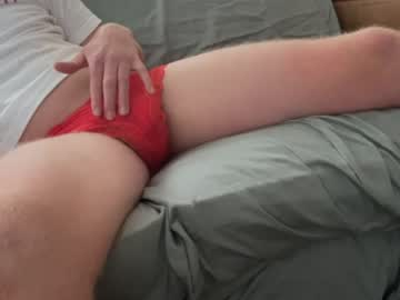 Chaturbate hornypanties27 record private show from Chaturbate