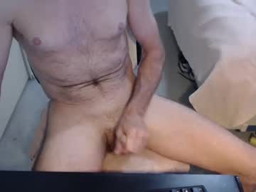 Chaturbate nalla1957 private show