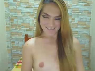 Chaturbate quinsatisfaction69xx record private