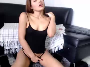Chaturbate hot_cupid record show with cum from Chaturbate.com
