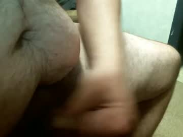 Chaturbate nicecock2433 record private sex show from Chaturbate
