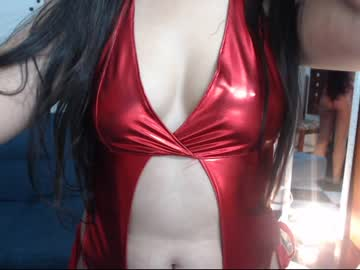 Chaturbate nilia_black record show with toys from Chaturbate