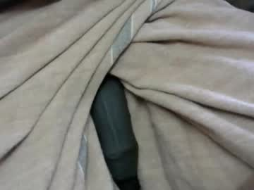 Chaturbate _kamukan record video with dildo