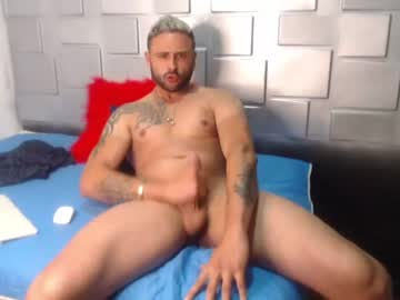 Chaturbate alfred_becker chaturbate toying