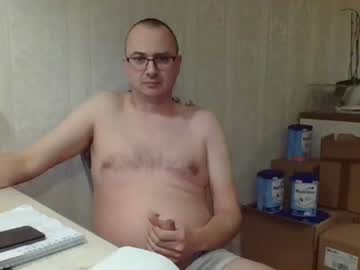 Chaturbate geilepik1976 private show video