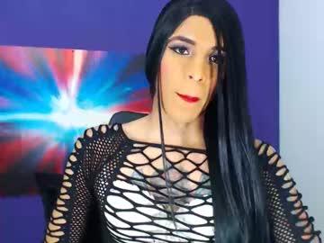 Chaturbate 00dirty_kathia public webcam