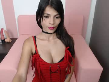 Chaturbate laura_arias record video with dildo from Chaturbate.com