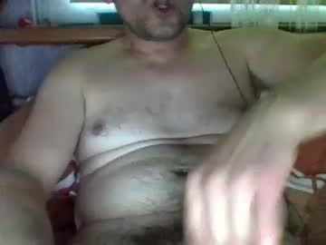 Chaturbate kubafuncam11 public webcam video from Chaturbate.com