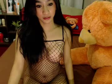 Chaturbate yourlovelypearl cam show