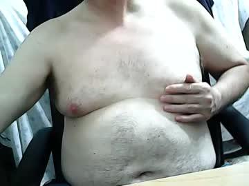 Chaturbate 69desamor video with dildo