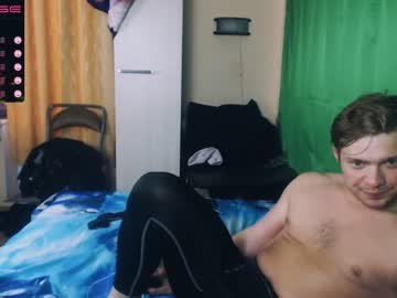 Chaturbate billy_cipher