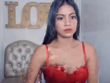 Chaturbate emily__sexy_ record blowjob show from Chaturbate.com