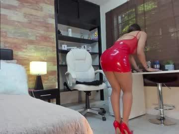 Chaturbate ella_pridee record video