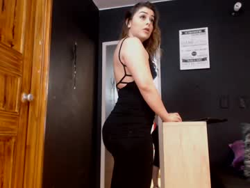 Chaturbate angelica_storm_ video with dildo