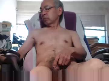 Chaturbate shortuglyguy record show with toys