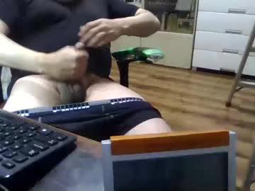 Chaturbate nooka069 video