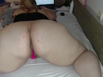 Chaturbate thelisteninglady public show from Chaturbate.com