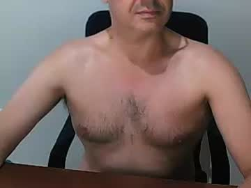 Chaturbate spanishchest private from Chaturbate.com