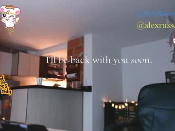 Chaturbate alexrousseau_ private XXX show from Chaturbate