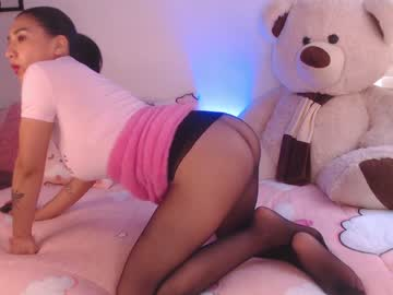 Chaturbate whitneyhot record private from Chaturbate