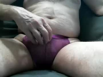 Chaturbate illinoisbiicumeater video with dildo from Chaturbate