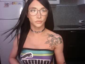 Chaturbate aphrodite_goddess_of_love record public webcam