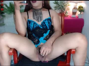 Chaturbate hornybarbara private