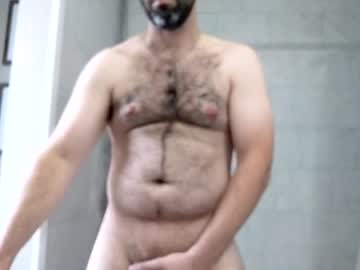 Chaturbate whichwaytothe private show video from Chaturbate